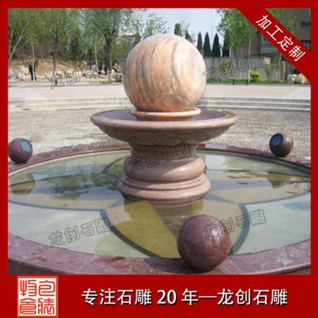 品质保证的石雕风水球厂家 石雕风水球喷泉厂家