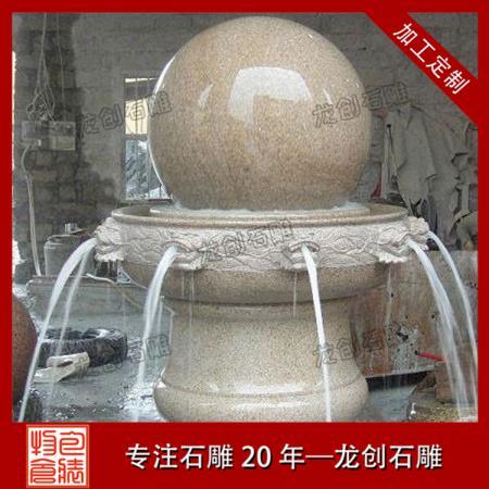 优质的风水球厂家 石雕喷泉风水球厂家
