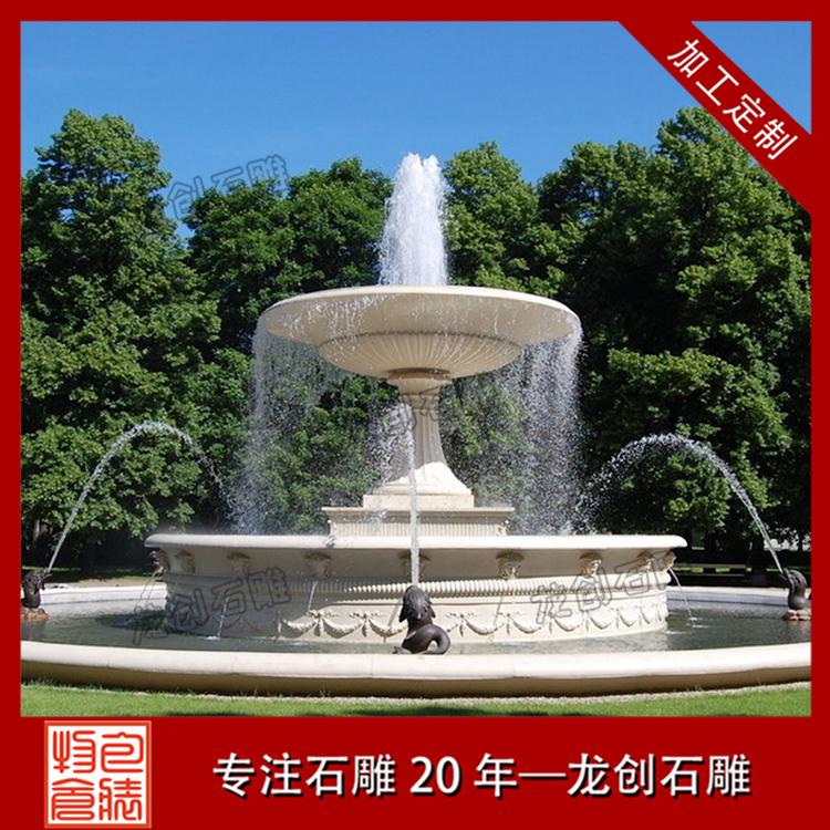 石雕自然流水喷泉图片