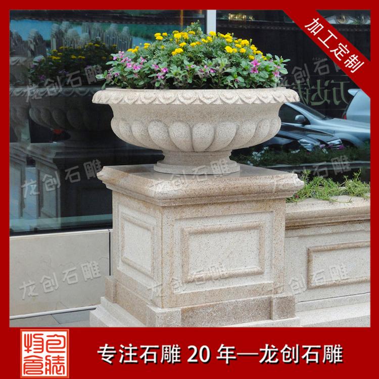 庭院石雕花钵样式及图片