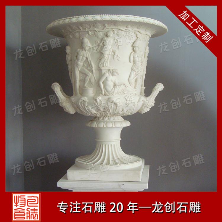 景观石雕花盆样式