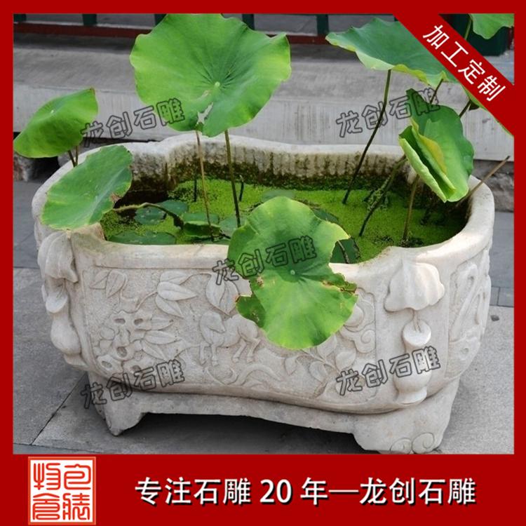 创意石花盆样式及图片
