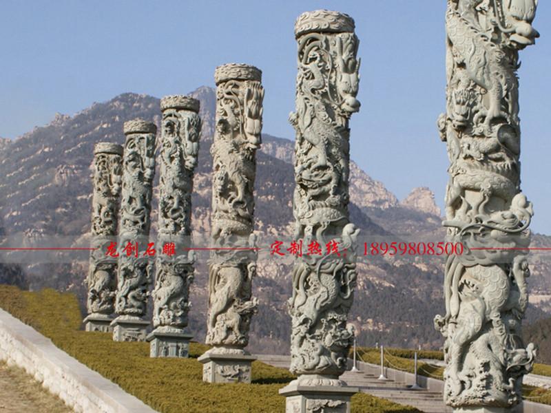 石雕龙柱制作