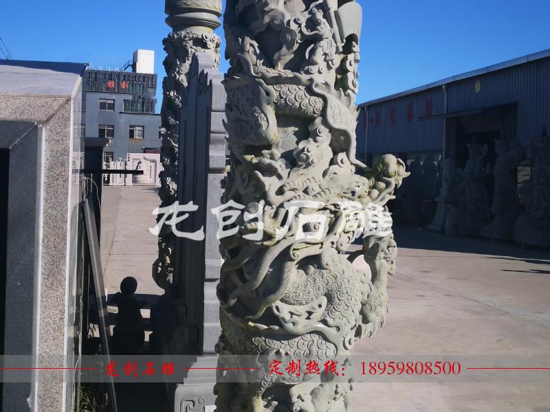 什么是石雕龙柱 石雕龙柱价格介绍