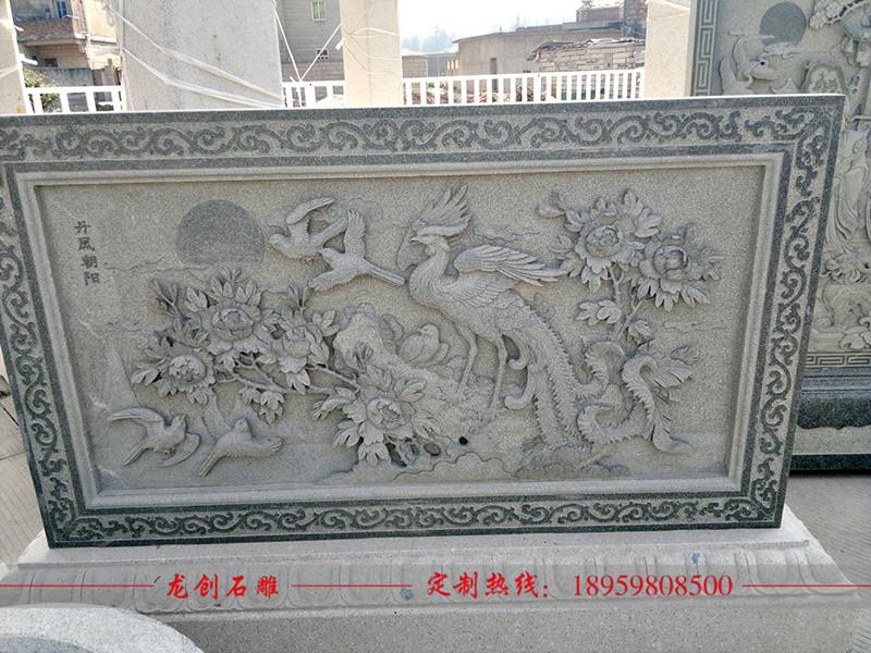 浮雕雕塑厂家