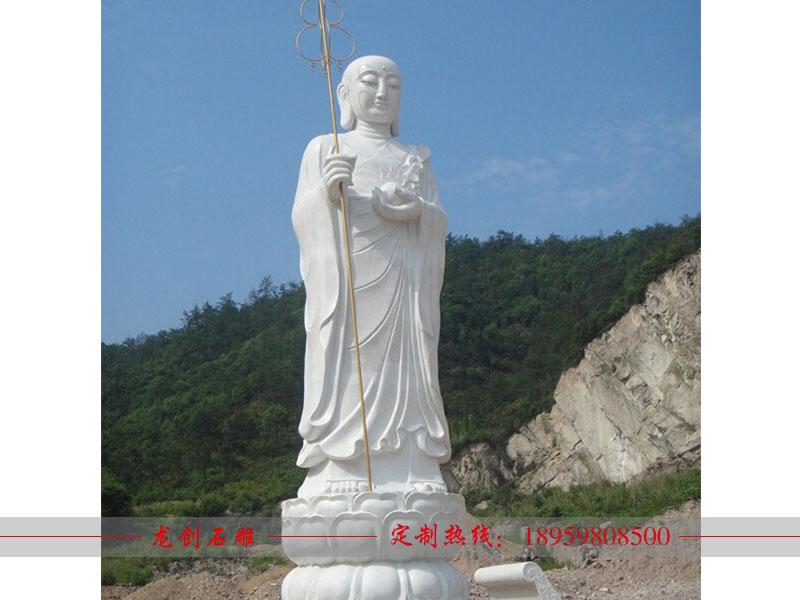 石雕地藏王佛像定制厂家——龙创石雕