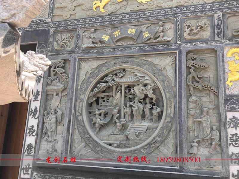 外墙石材浮雕多少钱 祖厝石材浮雕价格