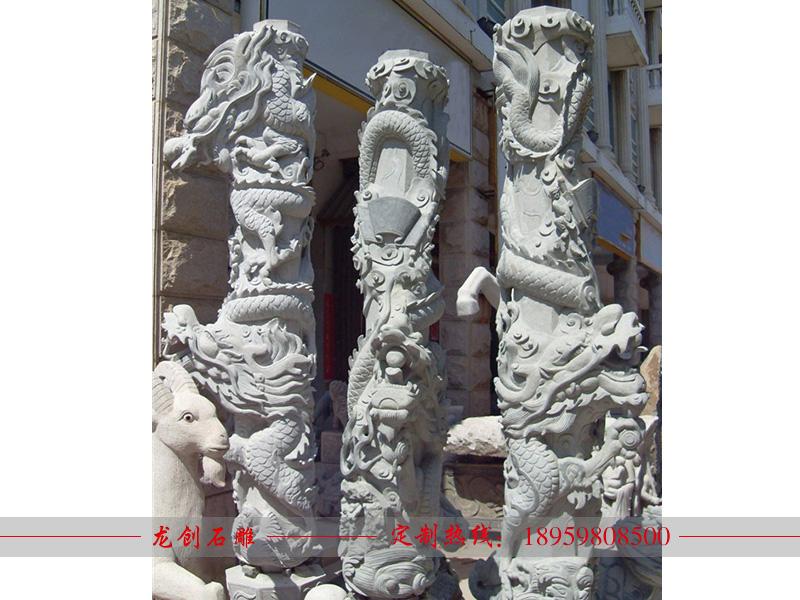 石雕龙柱制作批发厂家——龙创石雕