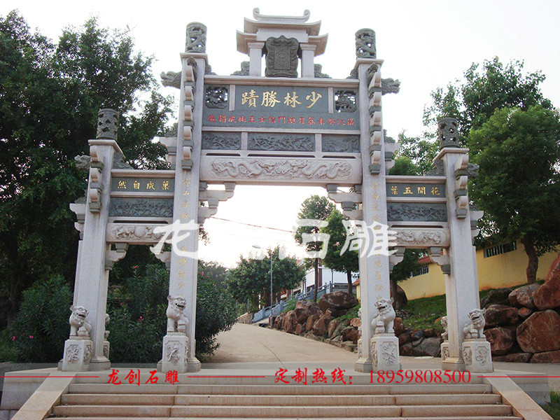寺庙石雕山门