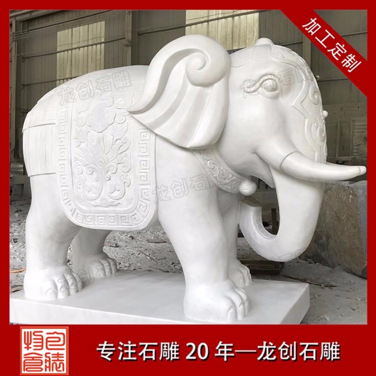 大象--汉白玉 (5)