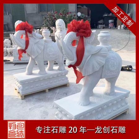 门口汉白玉石雕大象价格