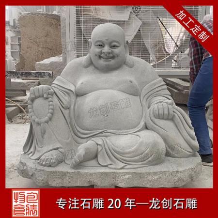 石雕弥勒佛的图片及介绍