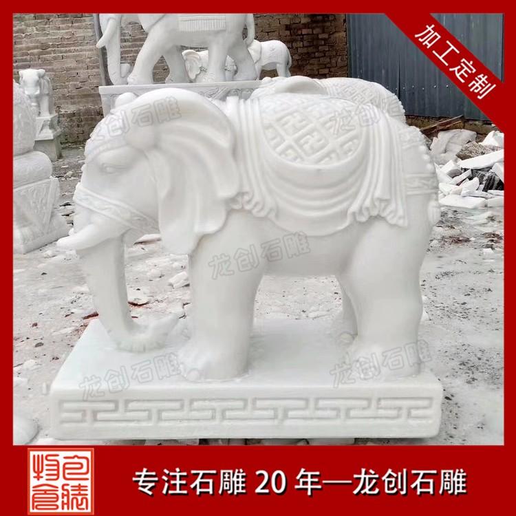 大象--汉白玉 (8)