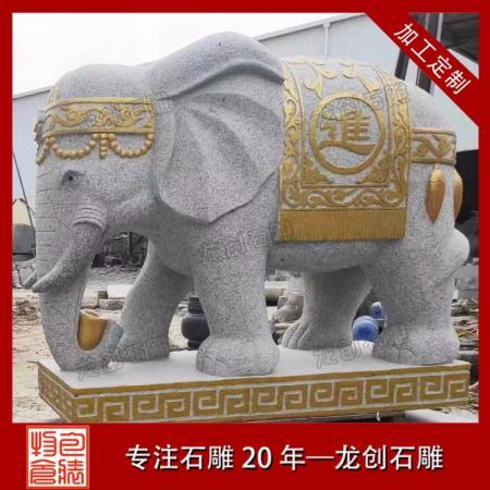 石雕大象生产厂家 批发石雕大象