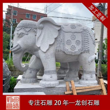 石雕花岗岩大象定制加工 龙创石雕