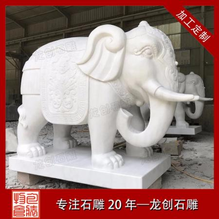 别墅门口石雕汉白玉大象样式