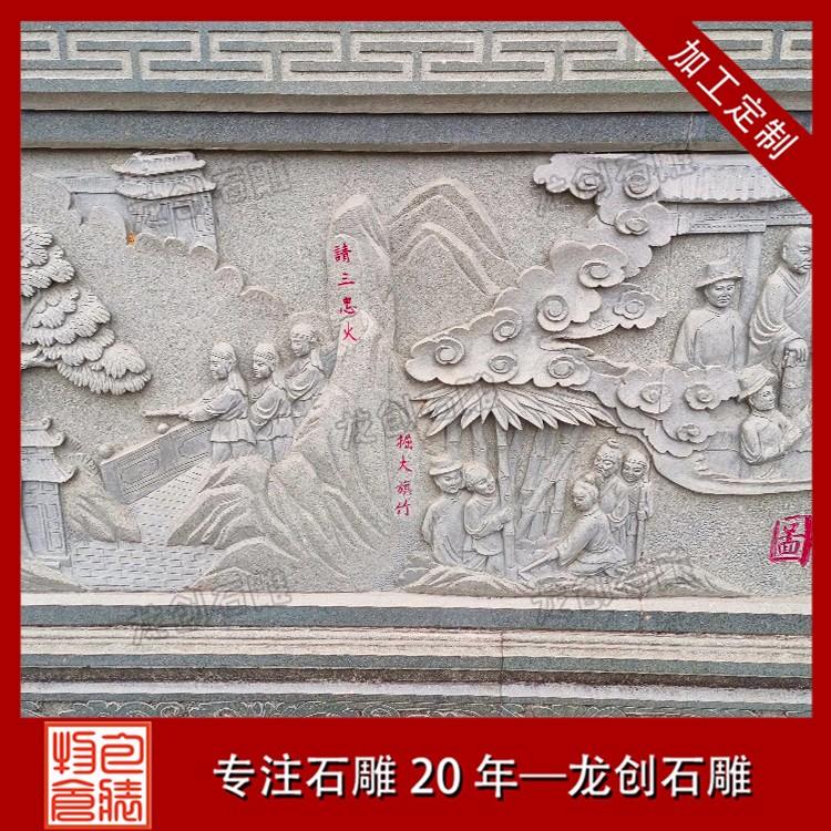 室外文化墙浮雕 文化浮雕多少钱