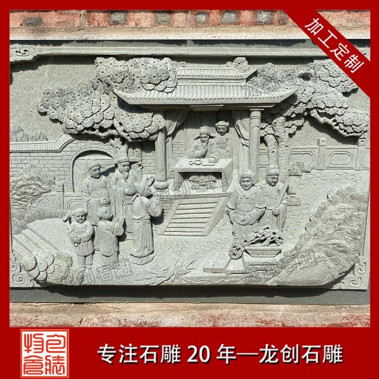 按需定制石雕浮雕人物 石材人物浮雕