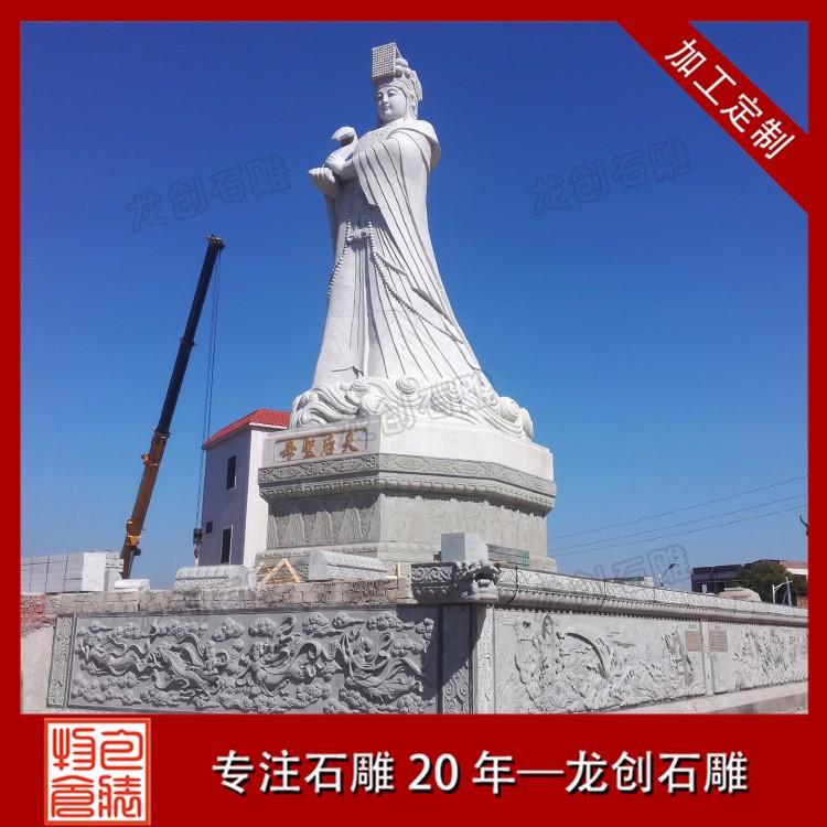 广东省陆丰大型石雕妈祖安装完成