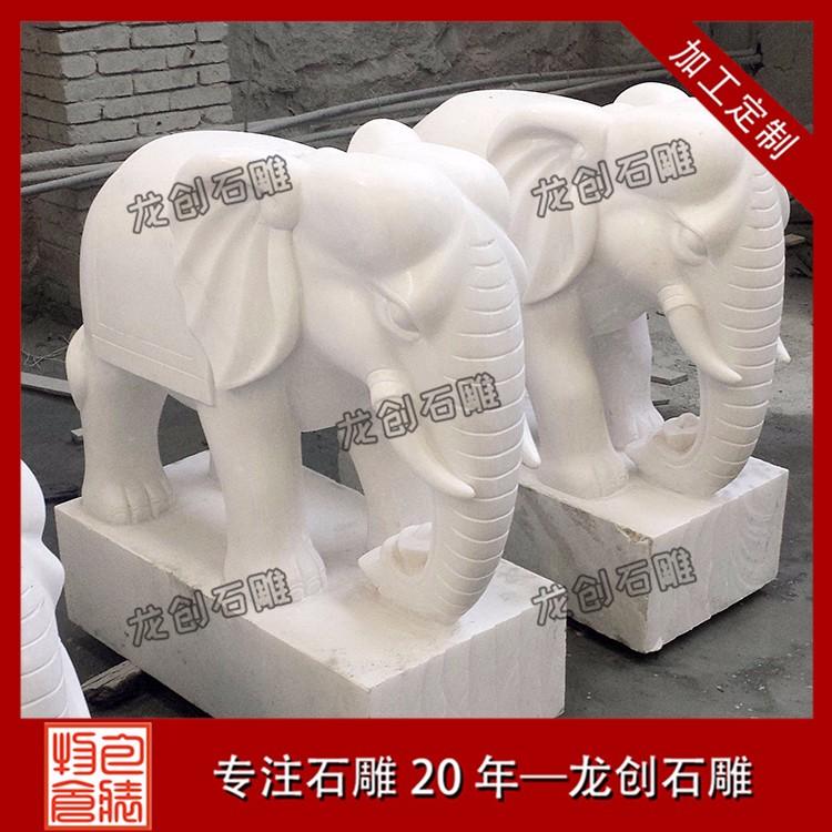 大象 (130)