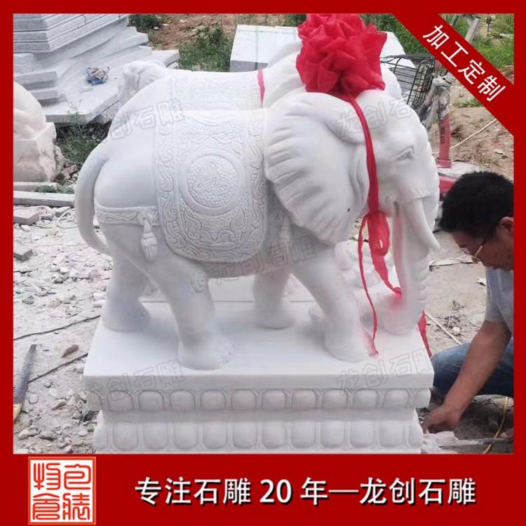 大象--汉白玉 (1)