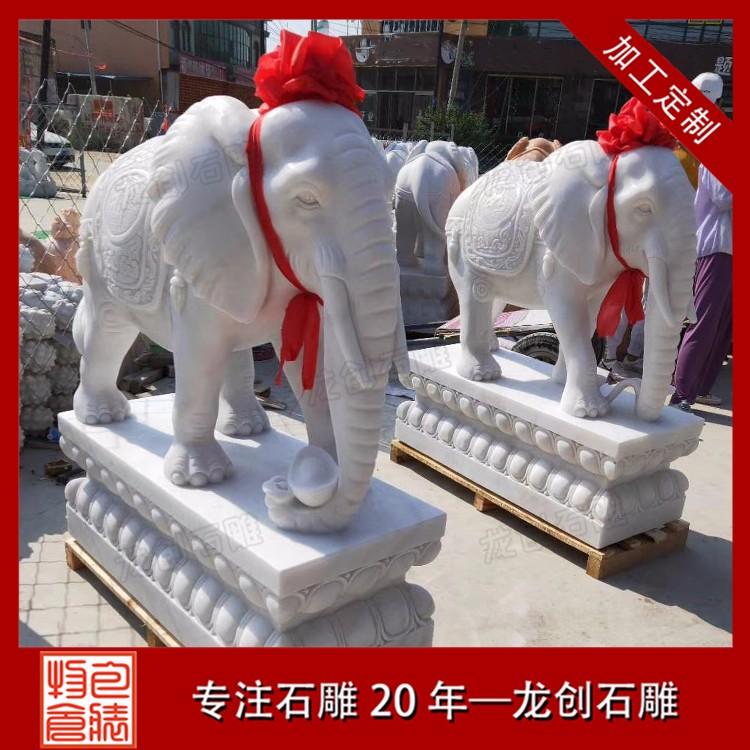大象--汉白玉 (12)