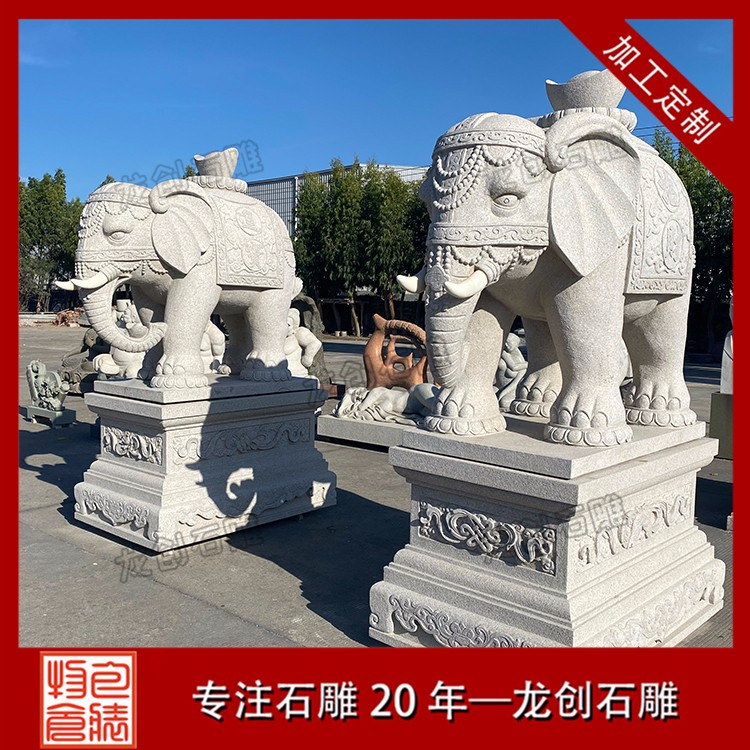 驼元宝石雕大象 石材大象价格