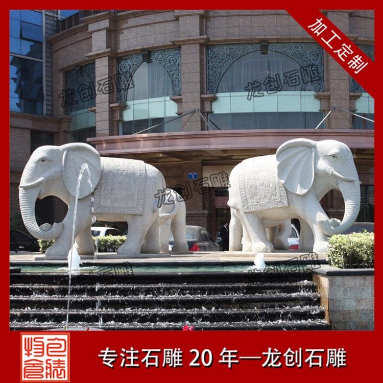 大象B (213)