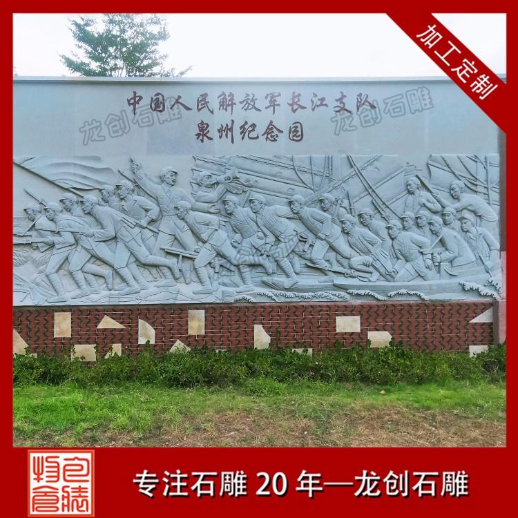 石材浮雕壁画厂家 石雕壁画价格