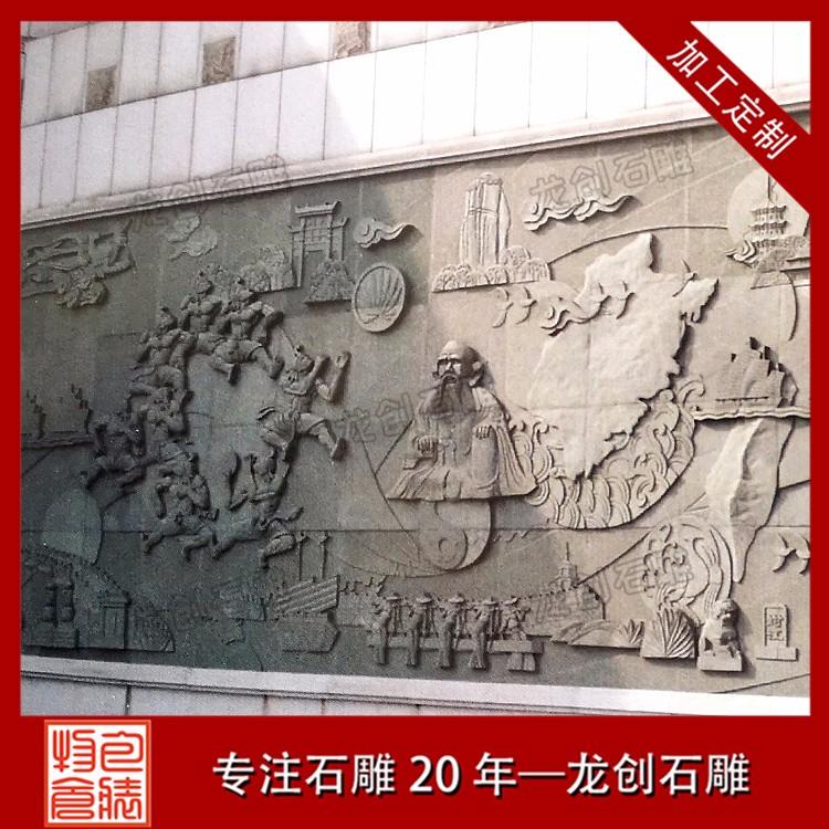 石材浮雕雕刻生产厂家 按需定制