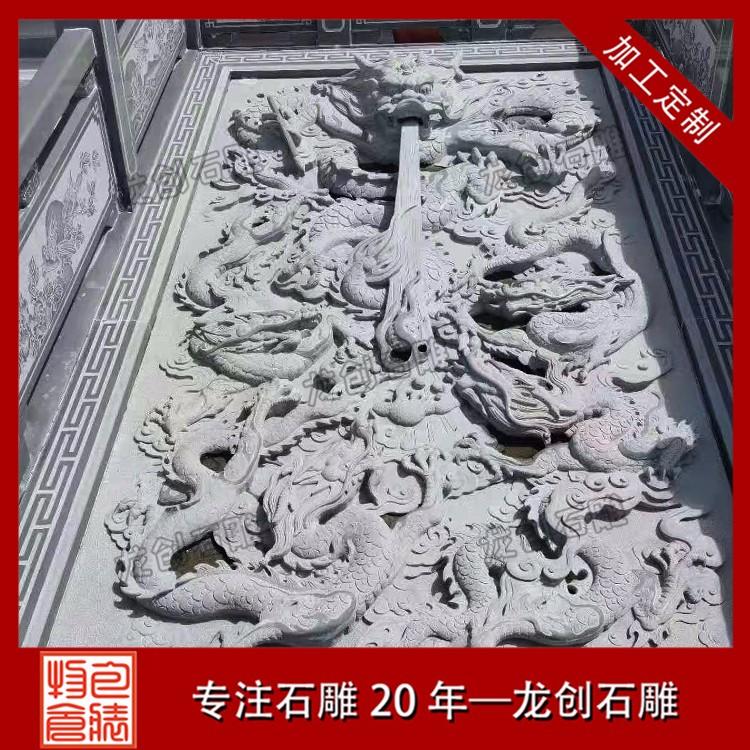 青石浮雕多少钱 石材浮雕价格表