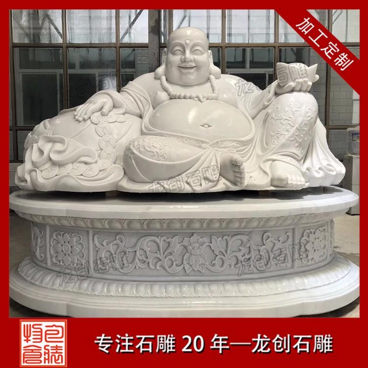 石雕弥勒佛厂家供应 石雕弥勒佛佛像