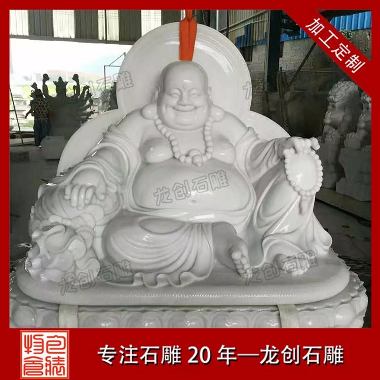 汉白玉弥勒佛石雕像要怎么摆放?