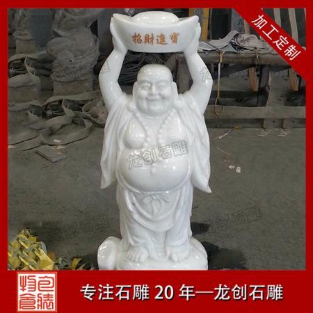 不同材质的小型弥勒佛石雕价格