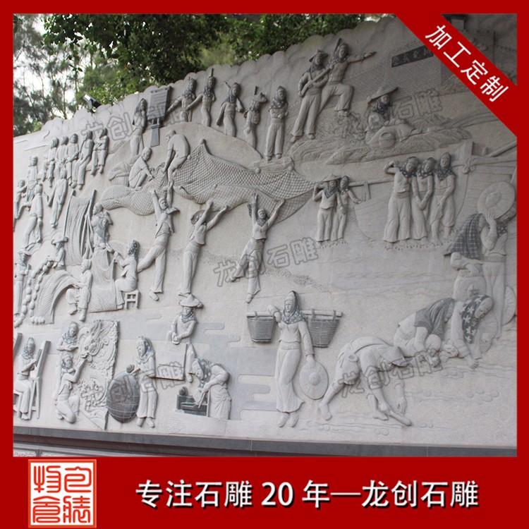 青石人物石浮雕雕刻厂家