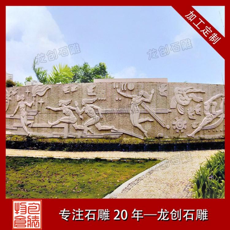 欧式砂岩浮雕壁画图片