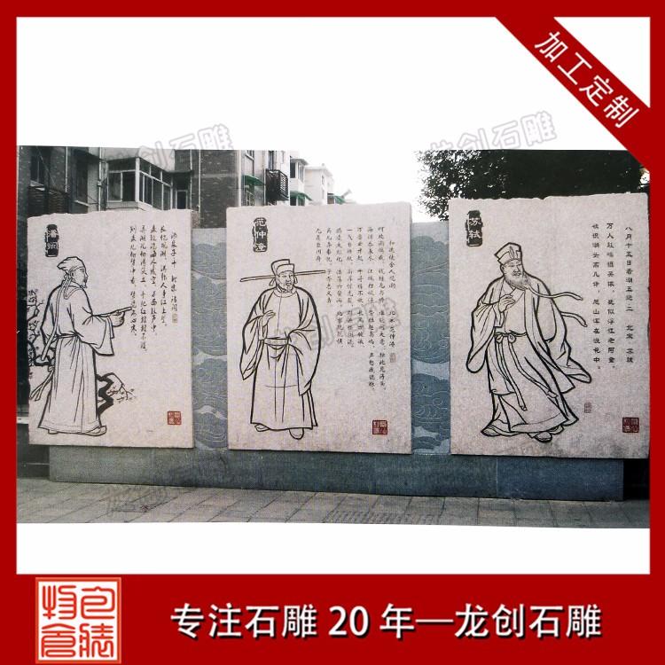浮雕墙哪家好 校园浮雕文化墙浮雕壁画