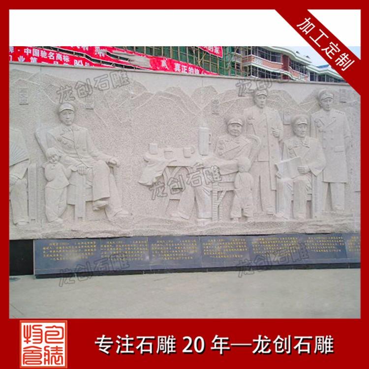 浮雕--抗战时期A (2)