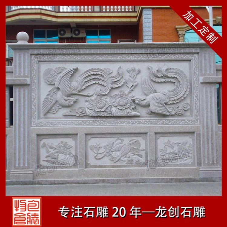 福建花岗石浮雕价格厂家及图片