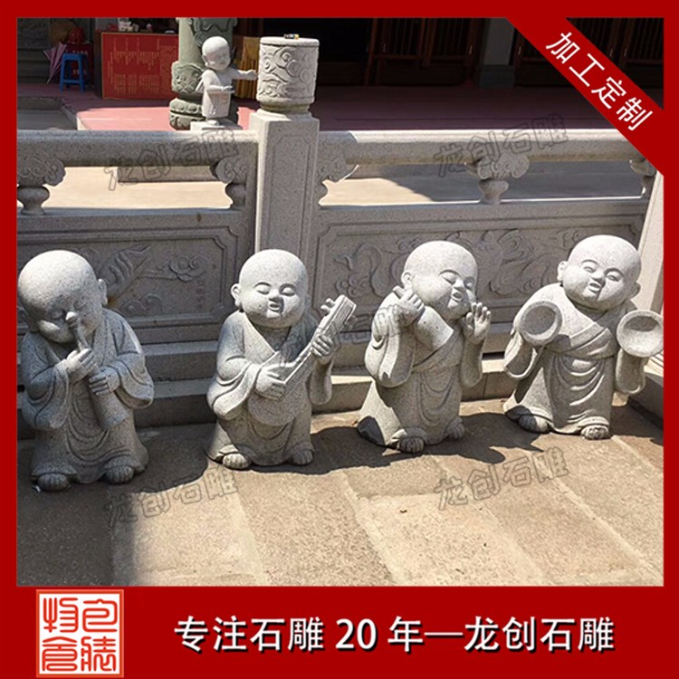 惠安工艺精湛的石雕小和尚小沙弥工厂