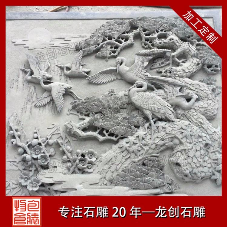 浮雕雕刻定做 浮雕雕刻惠安厂家