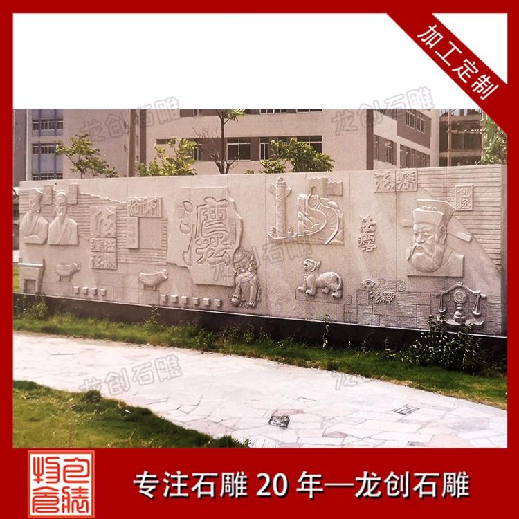 广场浮雕工程 (38)