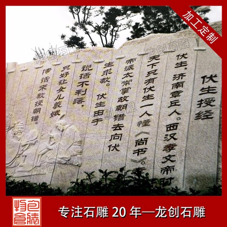 广场浮雕工程 (29)