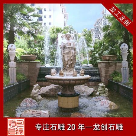 石雕喷泉制作 石雕喷泉雕塑厂家