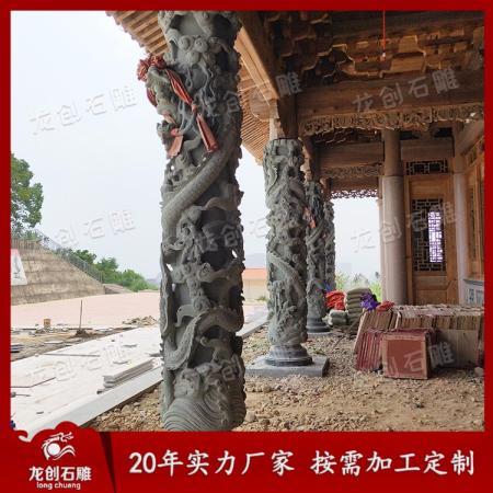 宗祠石雕龙柱销售 罗源青石龙柱加工
