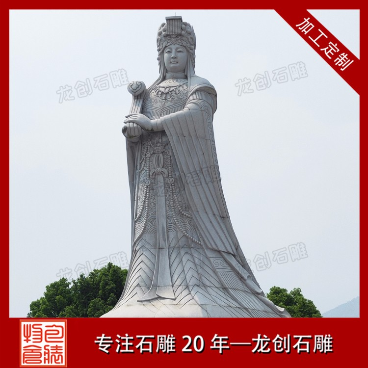 石雕妈祖加工厂家 惠安石雕妈祖像
