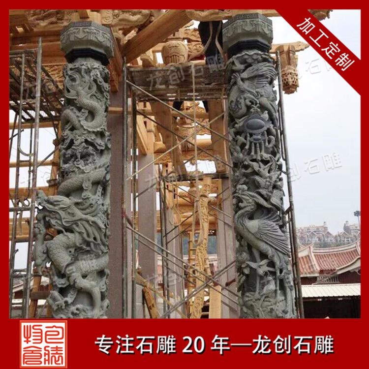 石雕--龙柱--凤 (5)