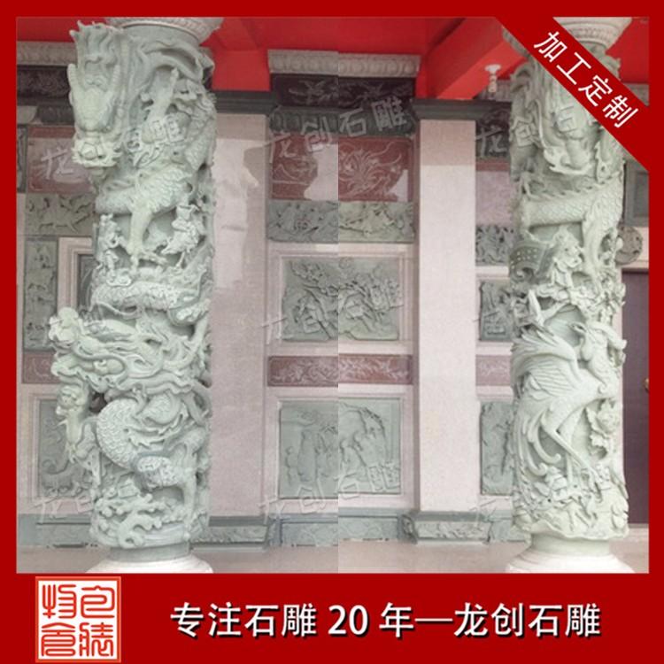 石雕--龙柱--凤 (7)