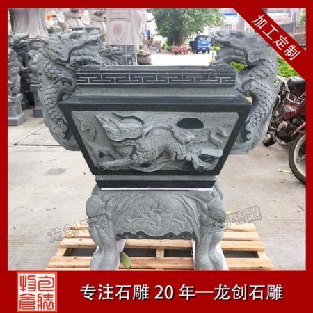 厂家批发寺庙石雕香炉石雕供案