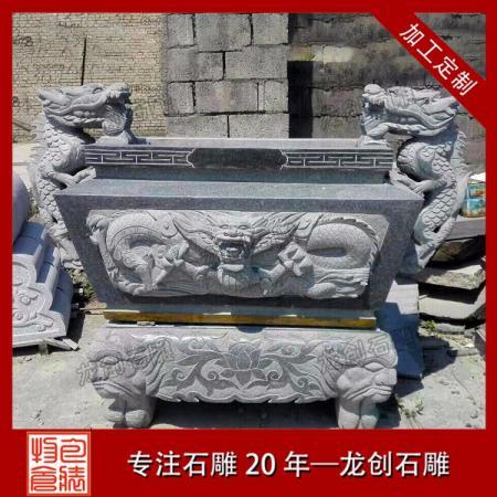花岗岩长方形石材香炉石雕香炉